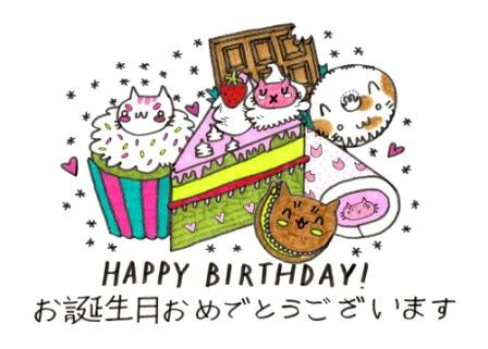 japanese-birthday-cat-quote-image